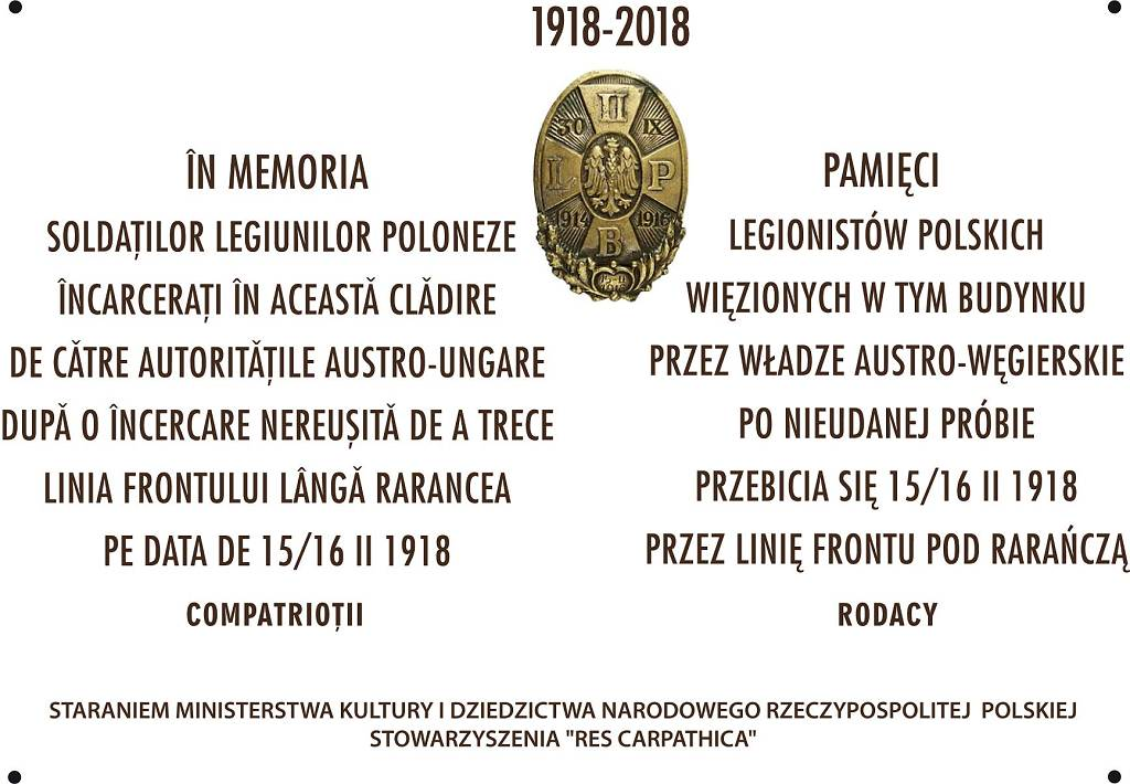 Projekt tablicy polskich legionistów w Sygiecie Marmaroskim
